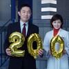 京都府警ドラマ『科捜研の女』がもうすぐ放送200回!人気投票募集中!
