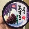 森永乳業 北海道あずきカップ  食べてみました