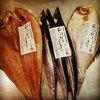 美味しい焼き魚は二条市場の長内商店で買った魚醬干しのおさかなで♪