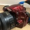 私の愛用カメラ「Nikon D3200」