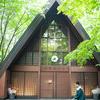 旧軽井沢とか:雨の軽井沢(4)