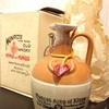 マンローズ キングオブキングス 雑酒時代ボトル 1960年代流通