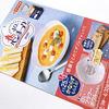 ヤマザキ 春のパンまつり2020
