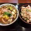 「丸亀製麺」で、鴨ねぎうどん