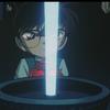 【名探偵コナン】世紀末の魔術師【感想】