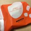 HIROTAシューアイスアルフォンソマンゴーを食べた