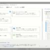 Visual Studio 2019 Previewをダウンロードしました。〜Qiita Advent Calender C#その2 10日目