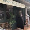 新静岡駅近くのガレット専門店【HENRY GALETTE】