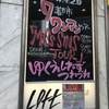7都市ワンマンツアー「MISS SINS TOUR」in 新宿LOFT