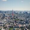 田舎は学べるチャンスが少ない!意識高い系のセミナーはだいたい東京で開催される事実
