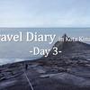 マレーシア旅行記day3 ~破格の値段でリゾート地サピ島へ行って来ました~