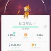 【ポケモンGO】シンオウ地方のポケモンが10月17日から登場!~何から捕まえればいい?~