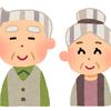 実は、前期高齢者のツイッター利用者が多かった件