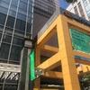 第5回躍動する現代作家展@福岡アジア美術館 終了しました