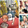【厳選おすすめギャグ漫画】ちおちゃんの通学路が今ならKindleで半額!!