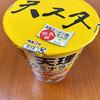 【カップ麺】天理スタミナラーメン しょうゆ味