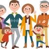 いずれ来る両親の介護にかかる期間はどれぐらい覚悟しておくべきか?