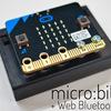 micro:bitをWeb Bluetooth APIで通信するときにハマったポイント
