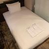 【宿泊記】赤坂グランベルホテル