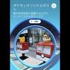 ポケモンGO 横浜「ポケモンオリジナルポスト」のポケストップ