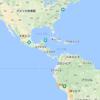 【世界一周】中南米ルート編‼︎治安ダイジョブ⁇