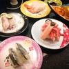 【カナダ移民申請】48日目 CICから初のメールが届きました&お手頃絶品回転寿司