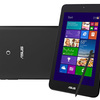 VivoTab Note8、JBL ONBEAT MICRO、ONBEAT VENUE LTなどがAmazonタイムセール