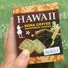 #163 ハワイアンコナコーヒー ショートブレッド