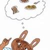 いろいろなトースト
