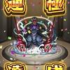 【モンスト】ゴジエヴァ運極達成! & 続・激獣神祭!