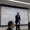 平成28年度東京都医師会 在宅療養地域リーダー研修