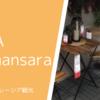 子連れでIKEA Damansara!店内は広~いので時間配分に注意!ショートカットもできます。