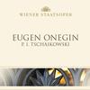 ウィーン国立歌劇場(2013)の『オネーギン』について - CDレビュー