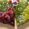 ララクラッシュ☆彡ダイエットゼリー