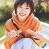 工藤遥ちゃんが夢みたモーニング娘。