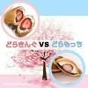 博多土産で大人気の「どらきんぐ」459円とローソンの「どらもっち」240円を徹底比較!