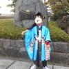 端午の節句☆5月5日☆男児袴着☆着付け無料キャンペーン開催いたします