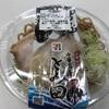 2019年セブンイレブン新商品『とみ田監修濃厚豚骨魚介冷やしチャーシューつけ麺』おい飯はもちろんおにぎりだよね‼️これはかなり美味い‼️