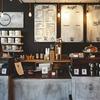 ブログはサードプレイス/カフェに行かなくとも、癒しの場所はある