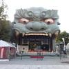 難波八阪神社に行ってみた