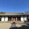 新薬師寺で国宝のお薬師さまと十二神将を堪能しました(奈良県奈良市)2020/11/15