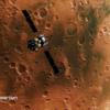 2029年 火星の衛星「フォボス」の砂を持ち帰る!JAXAの計画