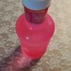 ピンクボトルの水~コーヒー