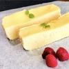 電子レンジで2分30秒!世界一簡単なチーズケーキの作り方!