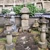 三浦一族きっての名将 佐原十郎義連の墓(横須賀市)