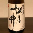 きたろーの酒ノート