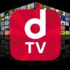 dTVをパソコンで見る方法!【見れない原因、対処法メリット、デメリット、スマホ、ブラウザ】