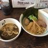 自家製麺 麺屋 利八(りはち)@川崎の味玉つけめん