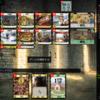 Dominion Online 対戦録 446