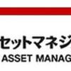 野村アセットマネジメントから、MSCIオールカントリー・ワールドインデックスに連動するファンドが新設されます